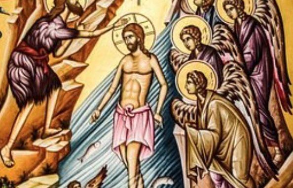 060120 Epiphania Fest Zur Taufe Des Jesus Im Jordan